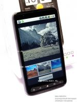 HTC Android A2000