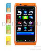Nokia N8 Quattro Orange