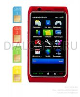 Nokia N8 Quattro Red
