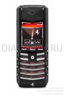 Vertu Ascent Ferrari GT Exclusive Edition